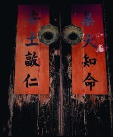 典藏文化0028