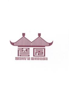广东互动前线作品004