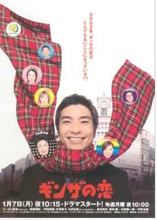 日本平面设计年鉴20050082