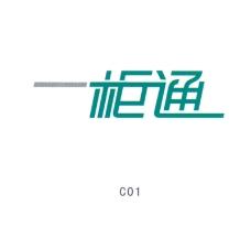 策达广告作品001