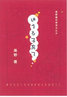 日本平面设计年鉴20050141