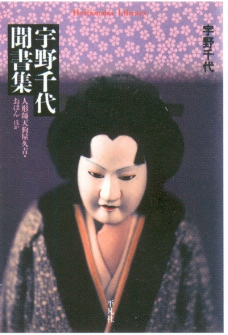 日本平面设计年鉴20050137