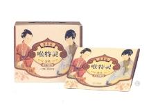 东方红文化作品006