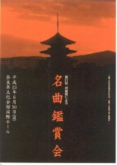 日本平面设计年鉴20050140