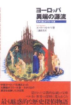 日本平面设计年鉴20050027