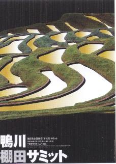 日本平面设计年鉴20050037