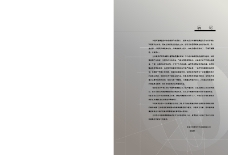 中国网通0018