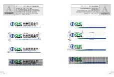 中国网通0081