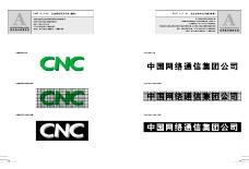 中国网通0060