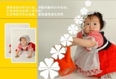 儿童写真模板0041