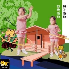 儿童写真模板0065