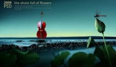 海上的小提琴图片