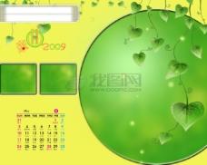 2009年日历模板_2009年台历psd模板_放飞青春_恋曲2009(全套共13张含封面)