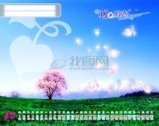 2009年日历模板_2009年台历psd模板_放飞青春_蓝色回忆(全套共13张含封面)