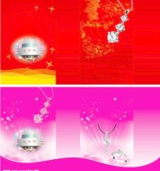 太阳城珠宝手提袋图片
