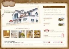 地产网站首页图片