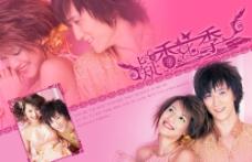 情侣婚纱相册模板图片
