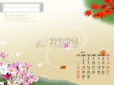 2009年日历模板_2009年台历psd模板_激情飞扬_秋天寄语(全套共13张含封面)