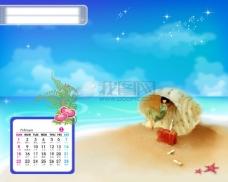 2009年日历模板_2009年台历psd模板_激情飞扬_人间天使(全套共13张含封面)
