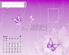 2009年日历模板_2009年台历psd模板_激情飞扬_美丽的瞬间(全套共13张含封面)