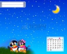 2009年日历模板_2009年台历psd模板_美好时光_QQ情缘(全套共13张含封面)