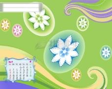 2009年日历模板_2009年台历psd模板_激情飞扬_纯真年代(全套共13张含封面)