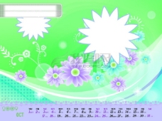 2009年日历模板_2009年台历psd模板_浪漫时刻_幸福之约(全套共13张含封面)