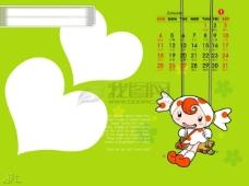2009年日历模板_2009年台历psd模板_放飞青春_我的相册(全套共13张含封面)