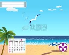 2009年日历模板_2009年台历psd模板_激情飞扬_夏日恋歌(全套共13张含封面)