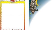 动物花边2图片