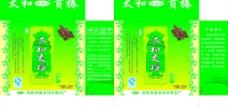 椿芽包装图片