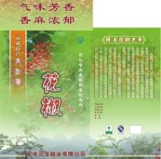 花椒礼品盒图片
