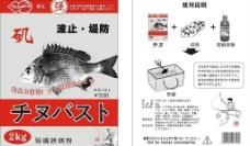 鱼饵标签图片