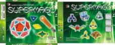 足球磁力棒包装盒图片