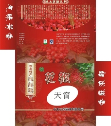 花椒盒图片