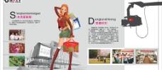 时尚  媒体  画册图片