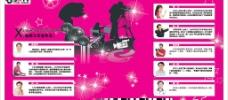 时尚媒体画册图片