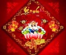春节门贴图片
