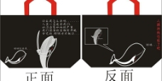 环保袋图片
