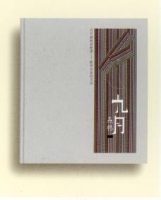 设计师作品三0106
