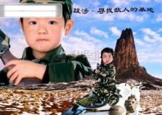 儿童模板_儿童摄影模板_儿童照片模板_儿童相册模板_侦察尖兵_宝贝_可爱_psd分层素材源文件_小男孩