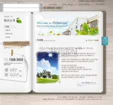 棕色系列韩国网站模板个人网站模板企业网站模板psd网页模板psd网站源文件网页素材下载