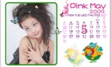 2009年台历五月图片
