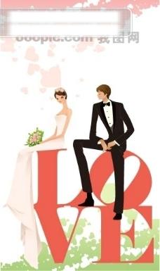 40P之25卡通系列唯美漂亮的婚纱新娘矢量素材sxzj
