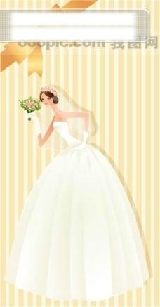 40P之28卡通系列唯美漂亮的婚纱新娘矢量素材sxzj