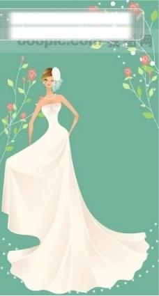 40P之35卡通系列唯美漂亮的婚纱新娘矢量素材sxzj