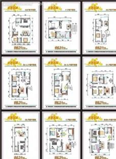 市府花园 户型图平面图