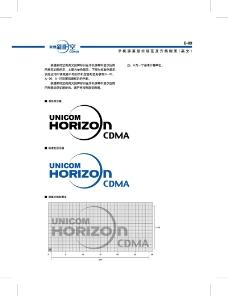 联通CDMA0012