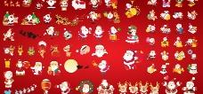 圣诞素材大集合图片