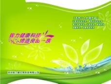 洗发水展架宣传图图片